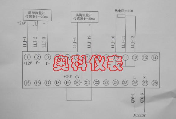 涡街流量计型仪表接线说明