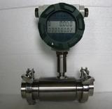 厂家供应热水计量表