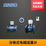 分体式电磁www.wns888.com安装指导