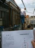 南京服装厂