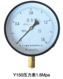 Y-150压力表1.6MPa