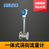 高精度管道蒸汽管道www.wns888.com