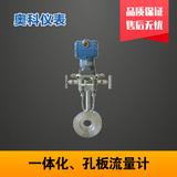 水蒸气www.wns888.com