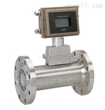 气体涡轮天然气www.wns888.com厂家