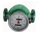 ?柴油计量器计量表选型