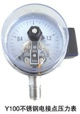 Y100-不锈钢电接点压力表