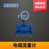 农田灌溉专用www.wns888.com生产商
