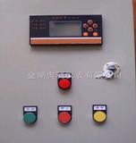 定量控制流量仪表