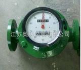 ?测量柴油常用的几款流量表
