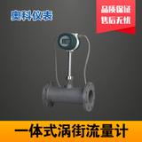 供应蒸汽专用www.wns888.com