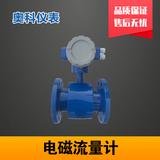 水泥浆流量表-厂家供应