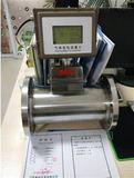 气体涡轮天然气www.wns888.com选型