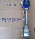 高精度压缩空气流量表选型