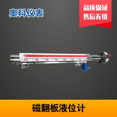 ?AK-UHZ锅炉热水液位计