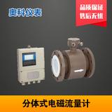 分体式电磁www.wns888.com生产厂家
