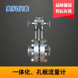 水蒸气www.wns888.com参数