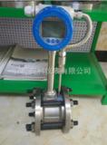 智能天然气www.wns888.com
