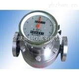 原料油www.wns888.com