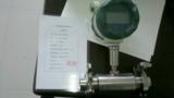 可调式热水流量表
